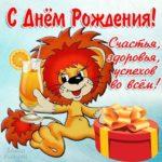 Душевное поздравление с Днем Рождения