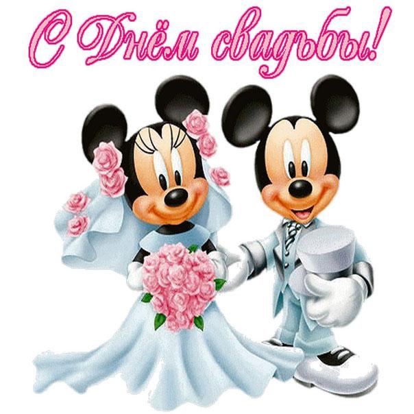 Свадьба открытки
