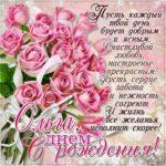 Ольга гиф картинки день рождения