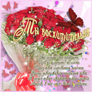 Красивый букет роз женщинам